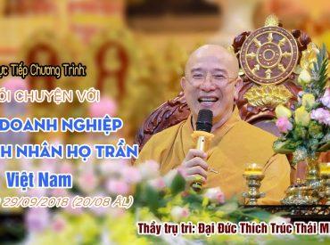 Thầy Thích Trúc Thái Minh - Nói chuyện với hội doanh nghiệp doanh nhân họ Trần Việt Nam Phần 1