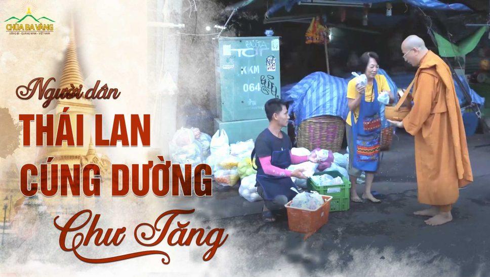 Người dân Bangkok - Thái Lan thành kính cúng dường tăng đoàn chùa Ba Vàng đi khất thực