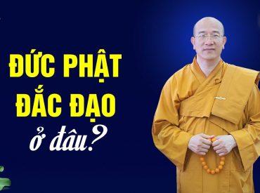 Sự thật về nơi Đức Phật thành đạo (Rất đặc biệt!)
