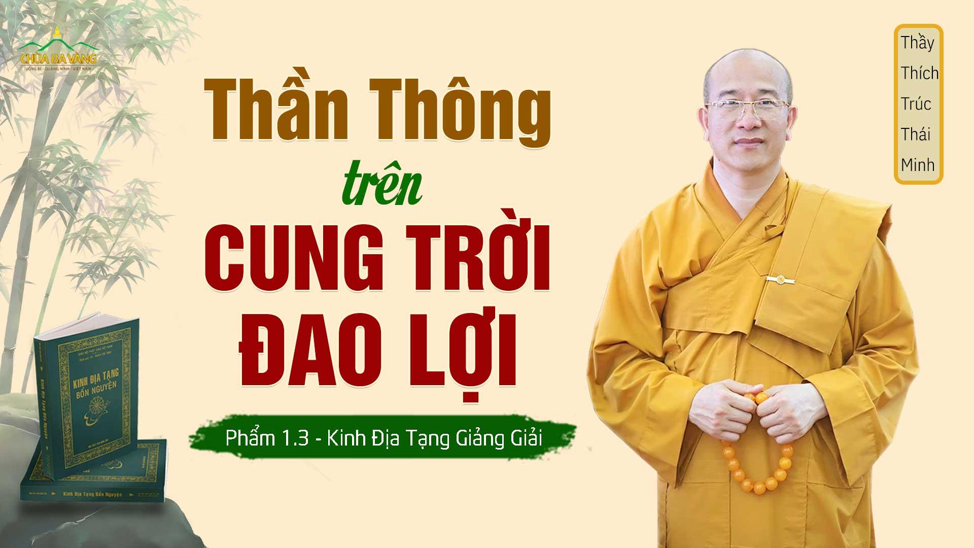 Thần thông trên cung trời Đao Lợi - Kinh Địa Tạng Bồ Tát Bổn Nguyện phẩm thứ nhất phần 3