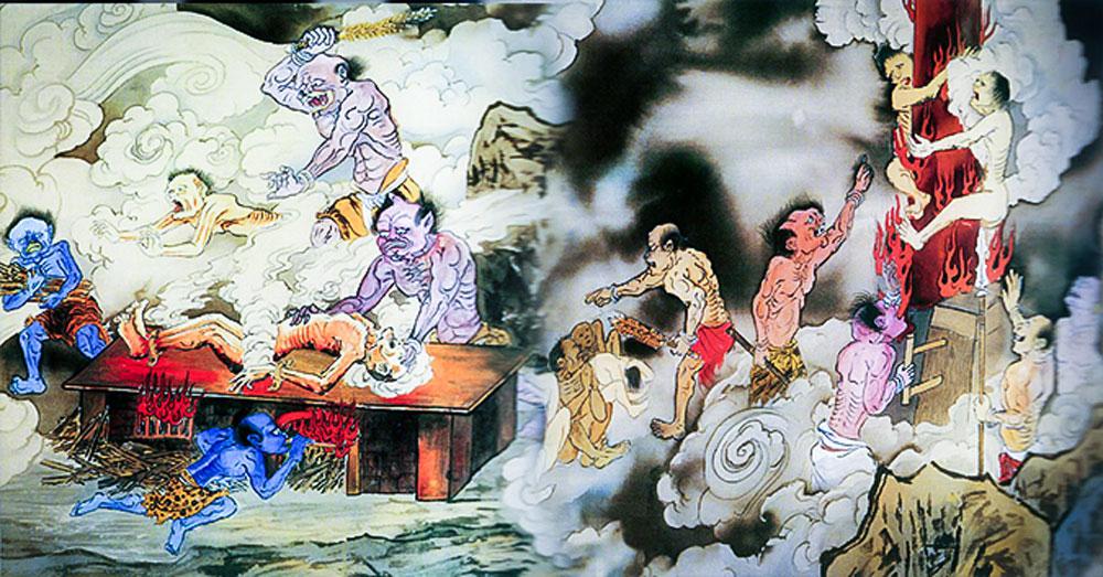 Địa ngục là một trong 6 cõi của lục đạo luân hồi và được nhắc đến trong phẩm Địa Ngục - kinh Pháp Cú