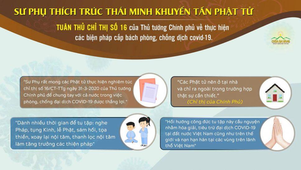 Sư Phụ Thích Trúc Thái Minh khuyến tấn Phật tử tuân thủ Chỉ thị số 16/CT-TTg ngày 31/3/2020 của Thủ tướng Chính phủ về thực hiện các biện pháp cấp bách phòng, chống dịch COVID-19