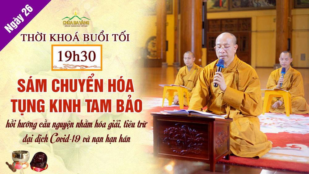 [Ngày 26 – Khóa lễ tối] Chương trình dành cho Phật tử tu tập tại nhà hồi hướng cầu nguyện nhằm hóa giải, tiêu trừ đại dịch COVID-19 và nạn hạn hán
