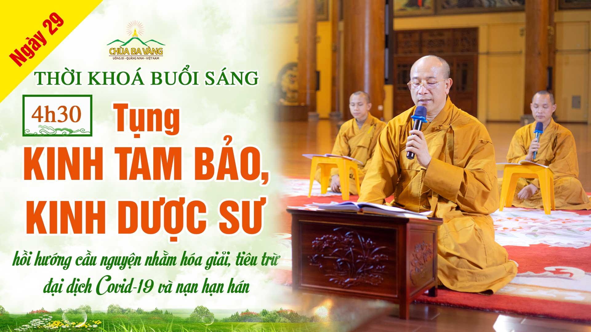 [Ngày 29 – Khóa lễ sáng] Chương trình dành cho Phật tử tu tập tại nhà hồi hướng cầu nguyện nhằm hóa giải, tiêu trừ đại dịch COVID-19 và nạn hạn hán