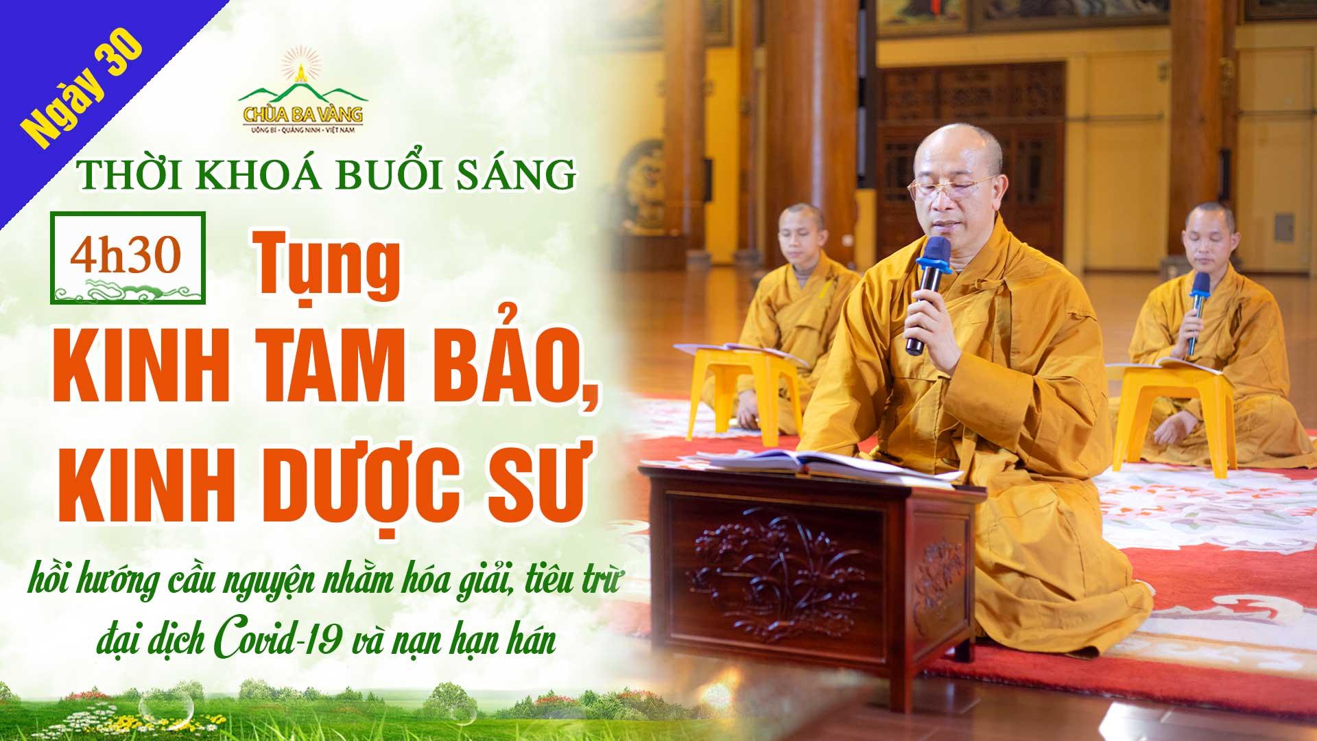 [Ngày 30 – Khóa lễ sáng] Chương trình dành cho Phật tử tu tập tại nhà hồi hướng cầu nguyện nhằm hóa giải, tiêu trừ đại dịch COVID-19 và nạn hạn hán