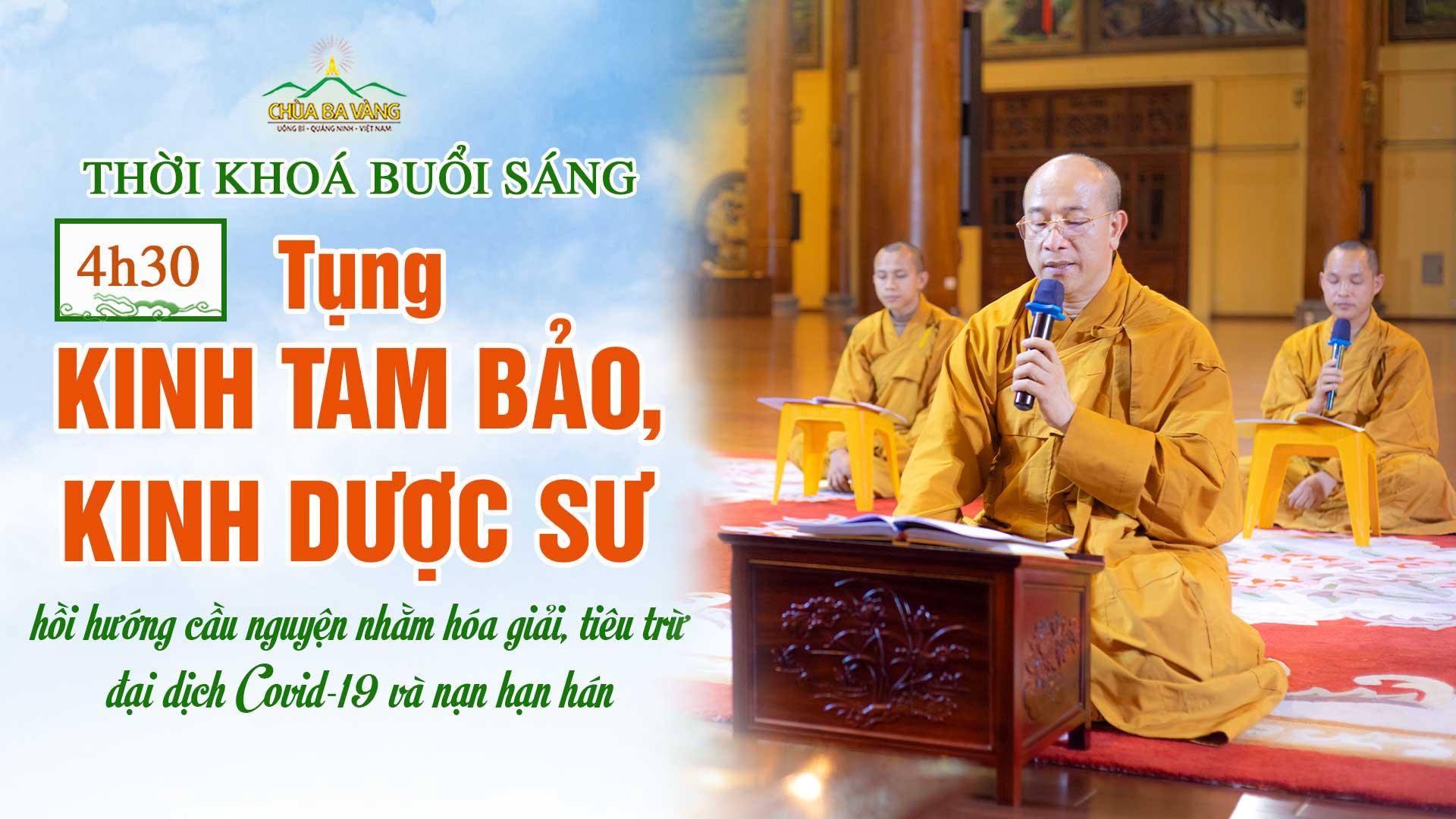 [Ngày 31 – Khóa lễ sáng] Chương trình dành cho Phật tử tu tập tại nhà hồi hướng cầu nguyện nhằm hóa giải, tiêu trừ đại dịch COVID-19 và nạn hạn hán