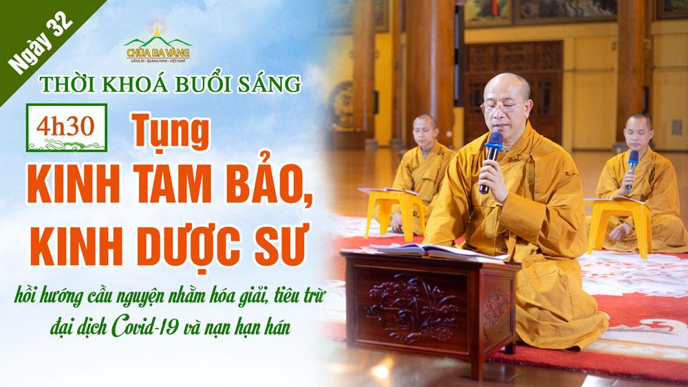 [Ngày 32 – Khóa lễ sáng] Chương trình dành cho Phật tử tu tập tại nhà hồi hướng cầu nguyện nhằm hóa giải, tiêu trừ đại dịch COVID-19 và nạn hạn hán